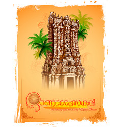 meenakshi temple on background for happy onam vector image