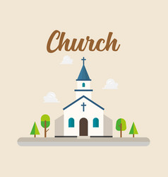 church in flat style vector image