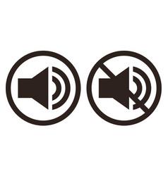 sound and no sound sign set vector image
