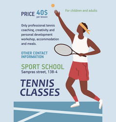 Tennis classes announcement template with place vector