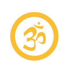 simple circular yellow om symbol vector image
