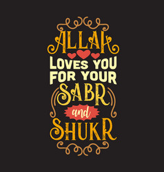 Muslim quote and saying good for decoration design vector