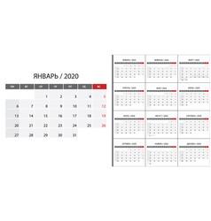Simple calendar 2020 vector