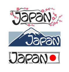 Symbol japan vector