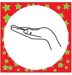 left hand helping vector image
