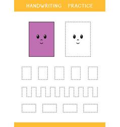handwriting practice sheet vector image