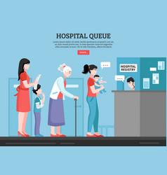 hospital queue vector image