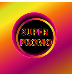 super sale shopping tag vector image vector image