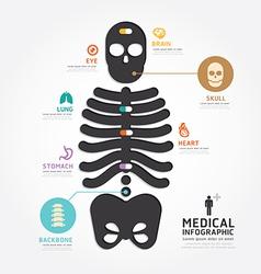 infographics medical skull bone design diagram vector image