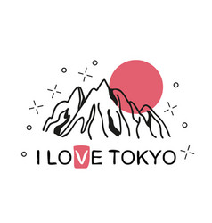 on the theme of japan tokyo vector image