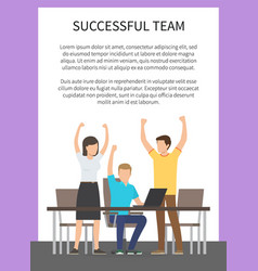 Successful team banner frame vector