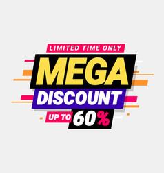 Mega discount special offers vector