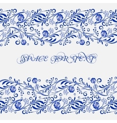 Seamless pattern frame in gzhel style Background vector image vector image