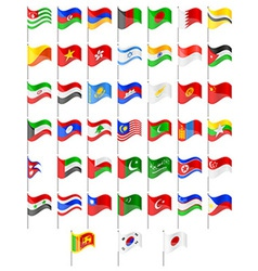 Flags of Asia countries vector