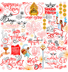 goddess durga in happy dussehra background with vector image