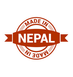 Nepal stamp design vector