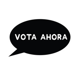 Vote now stamp in spanish vector