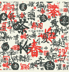 Seamless pattern with black and red japanese vector