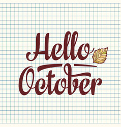 hello october text retail message best for sale vector image vector image