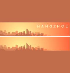 hangzhou beautiful skyline scenery banner vector image