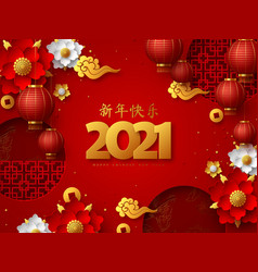Happy chinese new year 2021 typography design vector