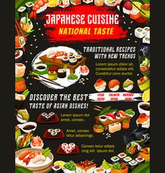 Japanese food cuisine and sushi bar menu vector