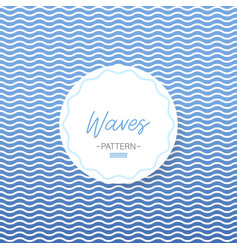 waves pattern water background wave sea blue vector image