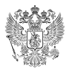 black and white coat of arms of the russian vector image