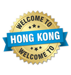 Hong kong 3d gold badge with blue ribbon vector