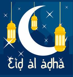 arabian eid al adha background flat style vector image