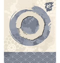 Enso zen circle traditional vector image