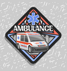 Road sign for ambulance vector