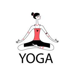 A sitting girl sitting yoga vector