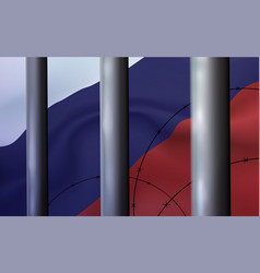 Background prison jail in russian federation vector