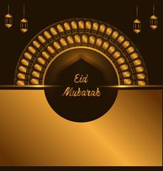 Luxury gold ramadan kareem and happy eid mubarak vector