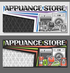 layout for appliance store vector image