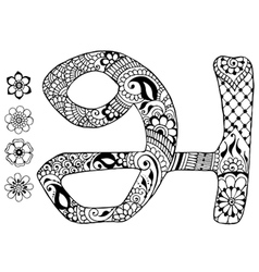 letter H decorated in the style of mehndi vector image vector image