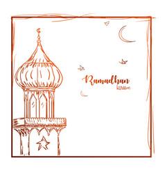 ramadan handrawing vector image