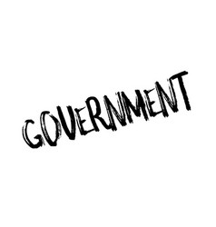 government rubber stamp vector image
