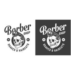 vintage barbershop print vector image