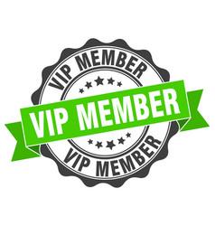 vip member stamp sign seal vector image