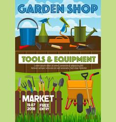 Garden shop market poster vector