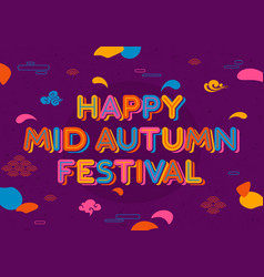mid autumn festival background with vector image