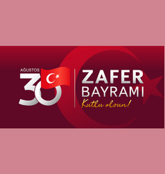 30 agustos zafer bayrami victory day turkey vector