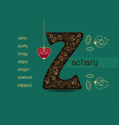 Name day greeting card with flowers and letter z vector