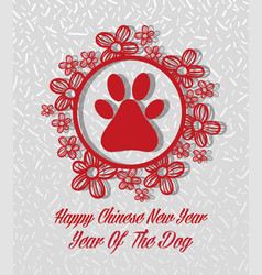 Oriental dog new year to chinese horoscope vector