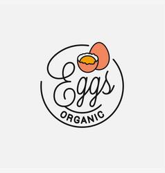 eggs logo round linear logo on white vector image