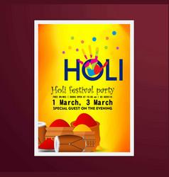 happy holi festival the festival of colors white vector image