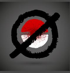 Grunge icon stop pokemon go vector