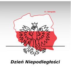 polish banner with coat arm eagle flag vector image